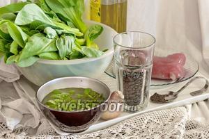 Подготовим все ингредиенты для тёплого салата: индейку, чёрную фасоль, капусту пак-чой, репчатый лук, оливковое масло, соль,  Мадрасский карри острый .