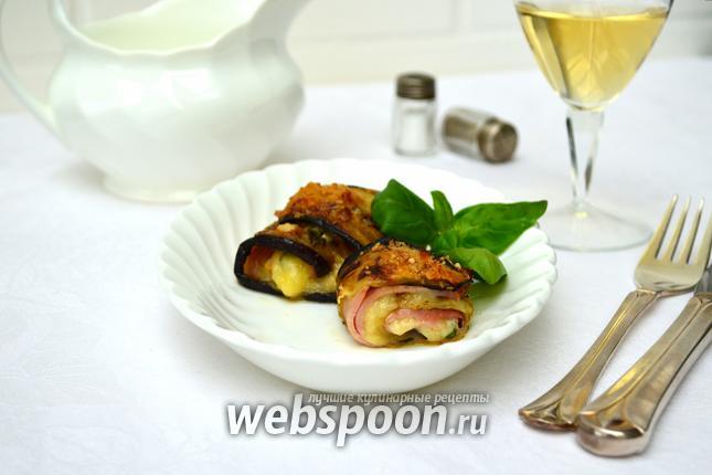 Фото Рулетики из баклажанов с ветчиной и сыром