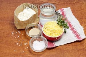 Для нейтрального по вкусу сыра берём пряный тимьян или другие травы, также подготавливаем муку, соль, воду и сухие дрожжи.