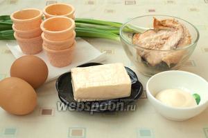 Для приготовления закуски нам понадобятся тарталетки, банка консервированной горбуши, плавленый сырок, яйца, зелёный лук и майонез. Соль добавляется по желанию, так как сырок, рыба и майонез уже содержат соль. Яйца сразу поставить вариться, а в это время заняться подготовкой остальных продуктов.