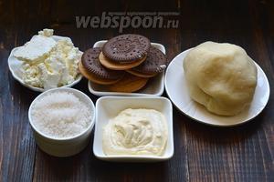 Для работы нам понадобится  заварное тесто для вареников на молоке и сливочном масле , печенье, сахар, творог, сметана.