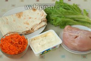 Для приготовления рулета нам понадобятся такие продукты: армянский лаваш, куриная грудка, морковь по-корейски, плавленый сливочный сыр и соль.