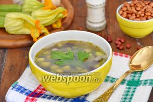Фасолевый суп с цукини