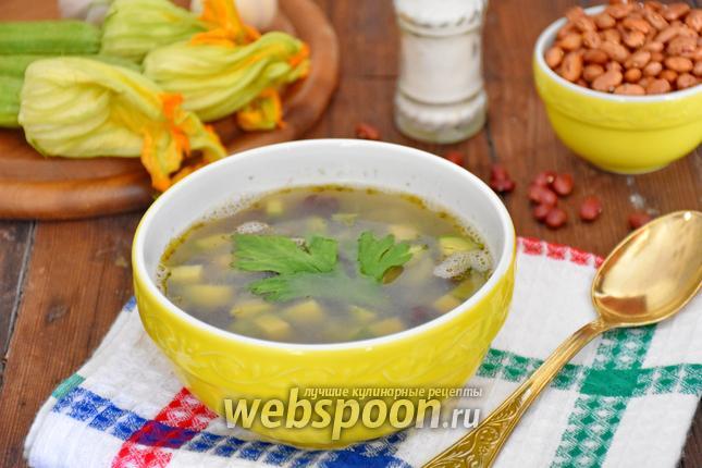 Фото Фасолевый суп с цукини