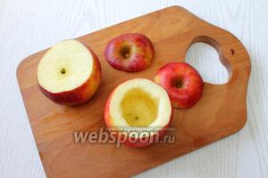 У яблок срезаем верхушки и аккуратно достаём сердцевину и мякоть, оставляя стенки, толщиной 0,5-0,7 мм.