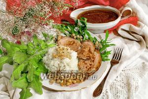 Карбонат из свиной корейки в смородиновом соусе