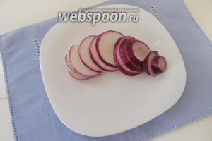 Нарежем лук толстыми кольцами.