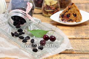 Вяленая вишня без сахара
