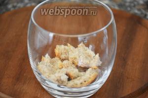 Хлеб поломать кусочками и выложить на дно бокалов.