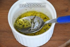 Для заправки соединить оливковое масло, уксус, соль, перец, тархун и измельчённый чеснок.