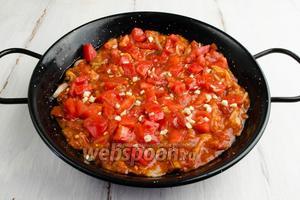 Посыпать сверху мелко нарезанным чесноком. Подушка под овощи готова.