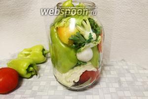 Как можно плотнее уложить овощи и травы.