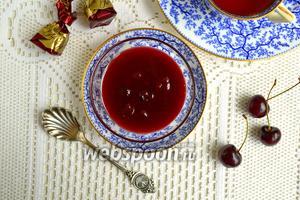 Вишнёво-шоколадное варенье