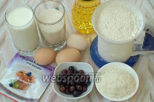 Для приготовления кексов нам понадобится мука, кокосовая стружка, яйца, подсолнечное масло, сахар, кефир, разрыхлитель и ягоды йошты.