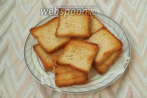 Снять хлеб со сковороды и дать остыть.