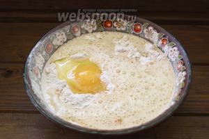 Введите яйца и пиво. Замесите тесто. Количество пива можно регулировать (убавить или добавить). Тесто должно быть довольно густым, чтоб хорошо облепило сыр и не сразу стекало с него.
