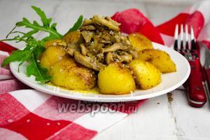 Вёшенки с картошкой в карамели