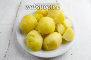 Очистить картофель от кожи. Нарезать дольками (лучше использовать мелкие клубни).