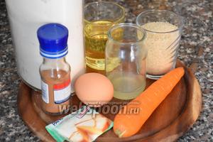 Для приготовления маффинов нам понадобится морковь, мука, кукурузное масло, коричневый сахар, сок лимона, яйцо, корица и разрыхлитель.