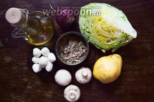Ингредиенты: салат айсберг, лук красный, Моцарелла, тунец консервированный, груша, шампиньоны, масло оливковое, соль, перец.