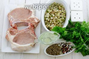 Возьмите такие продукты: свинину, белую смородину, семена кориандра, смесь перцев, петрушку свежую, соль, масло подсолнечное.