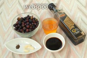 Для приготовления соуса нам понадобится йошта, десертное вино, бальзамический уксус, соевый соус, чеснок и чёрный перец.