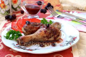 Куриные голени в соусе из йошты
