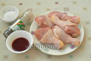 Для приготовления нам понадобятся куриные голени,  рецепт соуса из йошты , соль и перец.