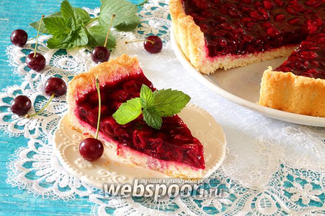 Фото Вишнёвый пирог из творожного теста