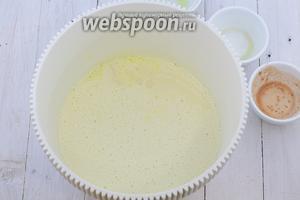 В яичную смесь добавьте ванильный экстракт, клубничный ликёр, растопленное масло (50 г) комнатной температуры. Взбейте до однородного состояния.