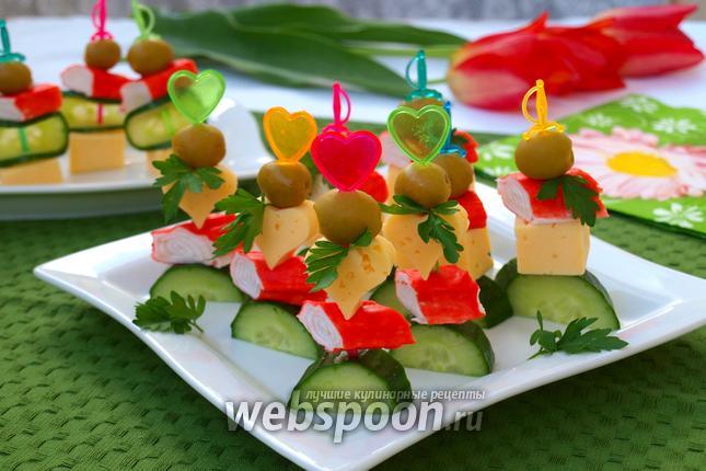 Фото Канапе с крабовыми палочками, сыром и оливками