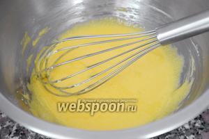 Растереть сахар с желтками, постепенно добавляя крахмал.
