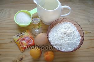Надо мука, сахар, разрыхлитель, сметана, подсолнечное масло, яйца, абрикосы.