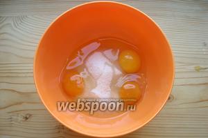 В миску помещаем сахар и яйца.