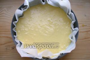 Форму смазываем маслом или застилаем пергаментом, выливаем в неё тесто.
