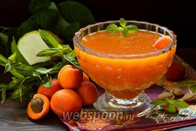 Фото Повидло из абрикосов и кабачка