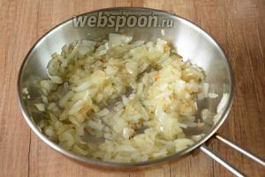 Лук измельчить, на сковороде разогреть подсолнечное масло, добавить лук. Обжаривать до золотистого цвета.