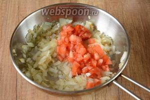 Помидоры порезать мелкими кубиками. Когда лук обжарится, добавляем к нему помидоры, хорошо перемешиваем и тушим около 3-5 минут.