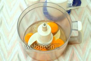 Начнём с приготовления бисквита. Для этого нужно разбить яйца в чашу комбайна и начать взбивать, пока их объём не увеличится в 2.5-3 раза.