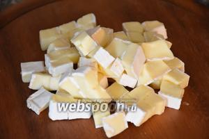 Сыр Бри нарезать небольшими кубиками.