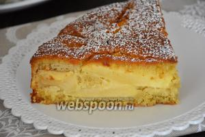 Готовый пирог остудить и посыпать сахарной пудрой. Приятного аппетита!:))