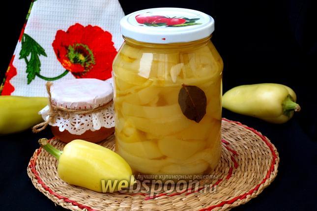 Фото Маринованный перец с мёдом на зиму