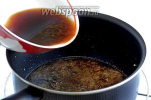 Затем влить соус, перемешать и дождаться полного растворения сахара при лёгком нагревании.