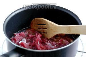 Добавить в соус говядину, довести до кипения и тушить (варить) до полной готовности мяса. Соус должен выкипеть почти до конца.