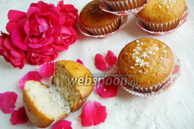 Фото Йогуртовые кексы с кокосовой стружкой