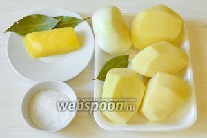 Для приготовления жареной картошки нам необходим картофель, масло топлёное, лук, лавровый лист и соль.