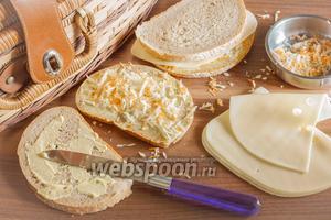 Вегетарианский сэндвич с сыром