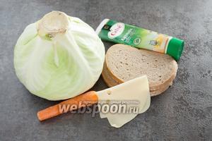 В составе ингредиентов указано количество продуктов на 1 сэндвич. Хлеб может быть любой сортности, главное, чтобы куски были достаточно тонкими, не толще 1 см. Смазывать хлеб можно как майонезом, так и сливочным маслом, нравящимся вам маргарином, творогом или молодым сыром. Твёрдого сыра нужен тонкий кусок или куски, которыми можно закрыть используемый хлеб.