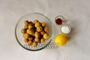 Для приготовления нам потребуются свежие зелёные оливки, вымоченные в течение 2 недель, соль, паприка, лимон.