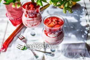Творожный, клубнично-ревеневый десерт